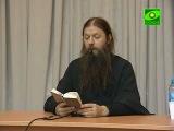 Уроки православия.Союз Православный телеканал.