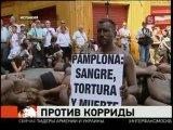 В Испании защитники животных выступили против корриды