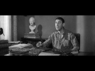 """""""Я шагаю по Москве"""" (СССР, 1963 год)"""